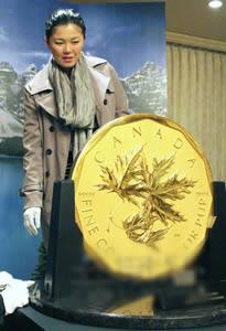 100千克重巨型金币在日本札幌亮相
