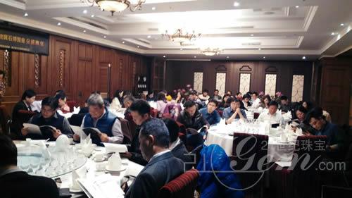 2015长沙矿博会台湾推介会在台北隆重举行