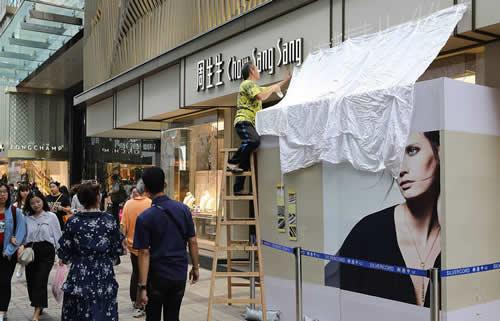 周生生珠宝店遭抢劫 损失超2000万港元