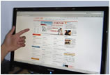 21Gem启用全新简洁版首页 继续领先珠宝互联网业