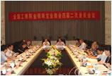 工商联金银珠宝业商会四届二次会长会议在苏州圆满召开