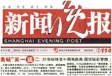新闻晚报:21Gem十周年庆典 钻石买一送二圆梦版