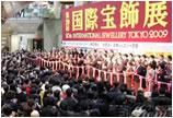 逆境中更显辉煌 第20届东京国际珠宝展后记
