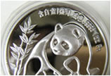国际贵金属价格上涨 金银币价值被低估