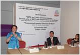 国家珠宝玉石质检中心在香港珠宝展期间举行研讨会
