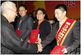 金玉翠福董事长姚敏庄入选第9届中国时代十大诚信企业家