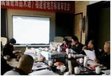 福建省地方标准《贵金属饰品镶嵌术语》通过审定
