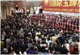 明星云集奢华闪耀 2017东京国际珠宝展盛大开幕