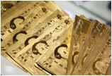 深圳警方查大量假珠宝金箔 实为批发价2元塑胶