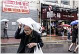 凄惨! 圣诞节旺季香港珠宝腕表销售大幅下跌