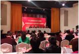 上海黄金饰品行业协会四届四次会员大会隆重召开
