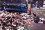 深圳:百万钻石被误扔 翻遍垃圾堆至今未果