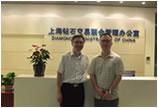 钻石办倪华副主任会见上海市首饰设计协会代表