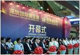 行业盛会 2016深圳国际珠宝展、深圳珠宝节隆重开幕