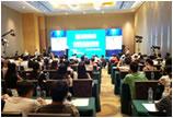 地学科普高峰论坛在黄石举行 两院院士倡议书正式发布