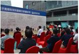 地球科学科普践行捐赠活动在黄石拉开帷幕