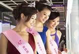 11月香港厂商会珠宝展 21Gem买家团报名征集中