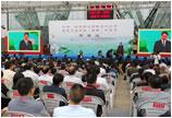 """第十届中国(国际)珍珠节盛大开幕 推动""""美丽经济""""转型升级"""