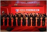 2016中国国际珠宝展在北京盛大开幕