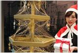 圣诞将至 日本推出价值2亿的黄金圣诞树