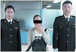 深圳:海关严防紧守 一小时查获两起藏匿钻石闯关