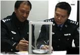 藏匿走私400多克拉钻石及首饰 被广州海关查获