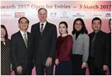 2017国际珠宝业JNA大奖公开接受报名及提名