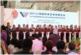 2017上海国际珠宝首饰展盛大开幕
