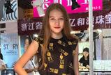 第26届成都国际珠宝首饰展在蓉成功启幕