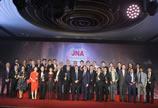2017年度JNA大奖向业界先躯致敬