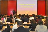 开启珠宝行业新篇章——中宝协2017年会长办公会议在京成功举行