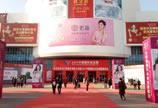 中国国际珠宝展在北京举行 21Gem参展精品云集