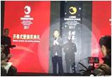 2017上海国际首饰腕表设计时尚周华丽登场