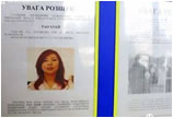 致命诱惑 中国女博士矿区买琥珀失联或已遇害