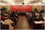 上海钟表珠宝领域表彰大会召开 35家单位获诚信殊荣