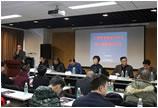 创建全球卓越城市为指引 上海市首饰设计协会一届四次会议召开