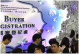 全球最大珠宝商贸平台即将在香港瞩目登场