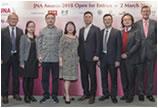 珠宝业界盛事 2018年度JNA大奖公开接受报名
