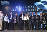 钻石生产商协会将在中国启动全球钻石推广平台