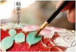 工艺 | 景泰蓝七宝烧 掐丝珐琅让首饰增光添彩
