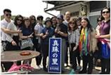 游学 | 五月,再启日本珍珠产业探秘之旅