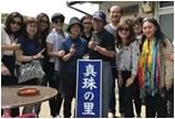 游学 | Akoya的故乡-日本珍珠产业深度探秘报名中