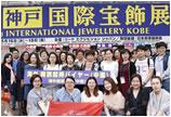 2018第22回神户国际珠宝展盛况花絮