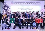 21Gem会员年会暨2019跨国发展论坛在上海隆重举行